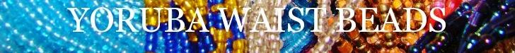Yoruba Waist Beads